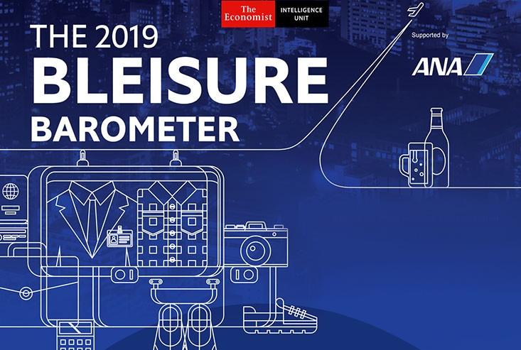 2019 아시아·태평양 블레저(BLEISURE) 도시 순위 발표