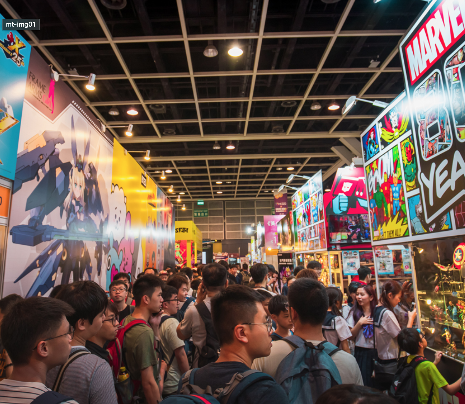 아시아 전시산업 발전현황 및 전망