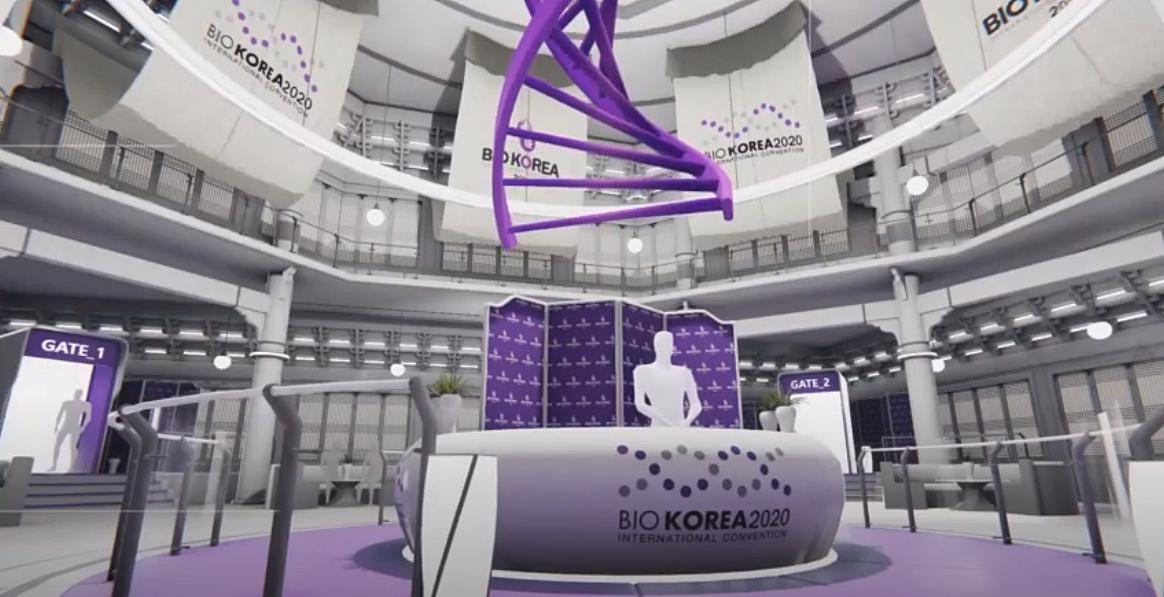 [Case Study] 의미있는 첫 발, 기대와 우려 속 'BIO KOREA 온라인전시회' 개최 결정