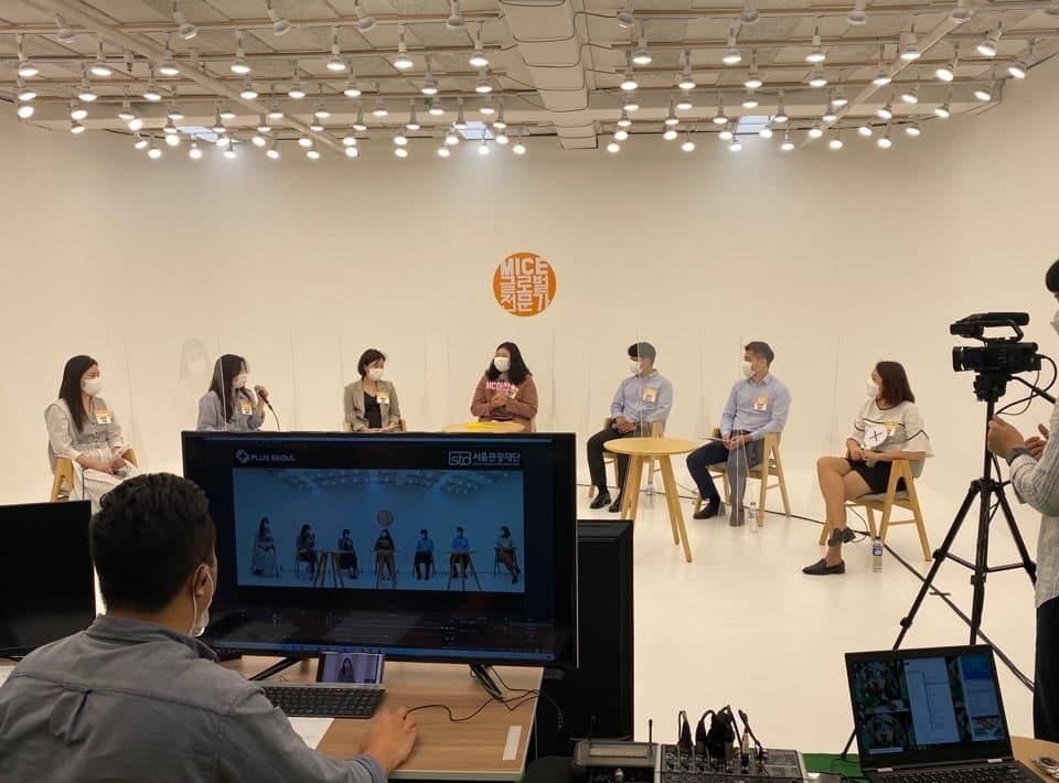 [SCB News] MICE 취업기회를 넓혀라! … 비대면 '멘토링 콘서트‧인재뱅크 리크루팅'